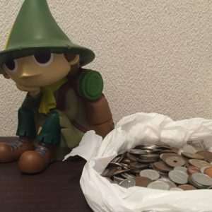 [手数料無料]貯金箱の小銭を両替